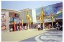 Weltausstellung 2005 in Aichi_2